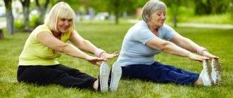 Похудеть после 50 лет