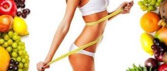 Как питаться, чтобы похудеть?