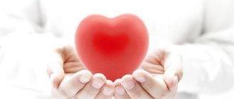 Правда о причинах сердечно-сосудистых заболеваний