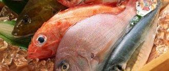 Рыба - польза или вред?