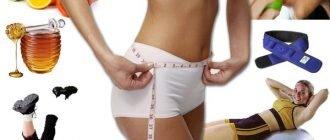 4 главные ошибки при похудении