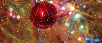 Так с Новым Годом вас еще не поздравляли!