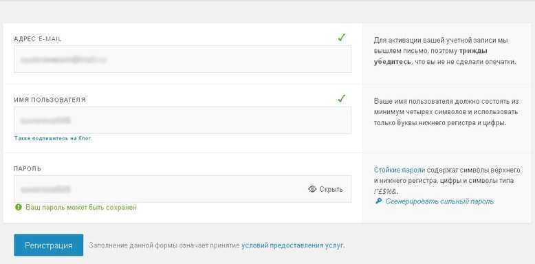 Скриншот Граватар4