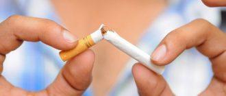 Как бросить курить и не набрать вес?