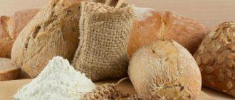 Факты, которые скрывают о хлебе