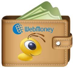 Кошелек Webmoney