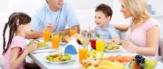 Правильное питание по возрасту: особенности каждого периода жизни