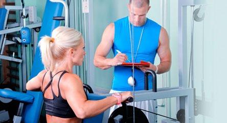 Тренер - тренировки для женщин