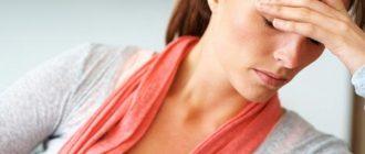 6 рецептов от хронической усталости