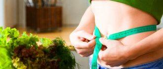 10 естественных способов похудеть