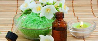 Эфирные масла для похудения. Легкая аромадиета