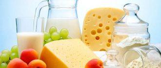 В каких продуктах содержится кальций? Функции кальция, опасности переизбытка