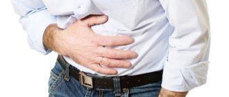 Язва желудка и 12-ти перстной кишки: симптомы, признаки, причины