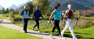 Скандинавская ходьба с палками - удивительная и простая техника оздоровления всего организма