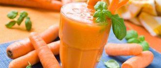 Польза и вред морковного сока. Состав, полезные рецепты