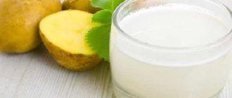 Картофельный сок: лечение, уход за внешностью, похудение