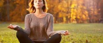 Как успокоить нервы и снять стресс?