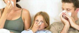 Симптомы гриппа, простуды и ОРЗ. Советы как быстро избавиться от вируса