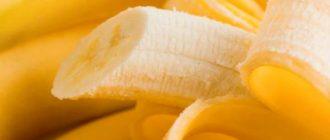 Вся правда о бананах: польза и вред, множество полезных рецептов
