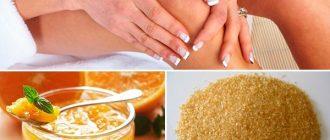 мед и желатин для суставов