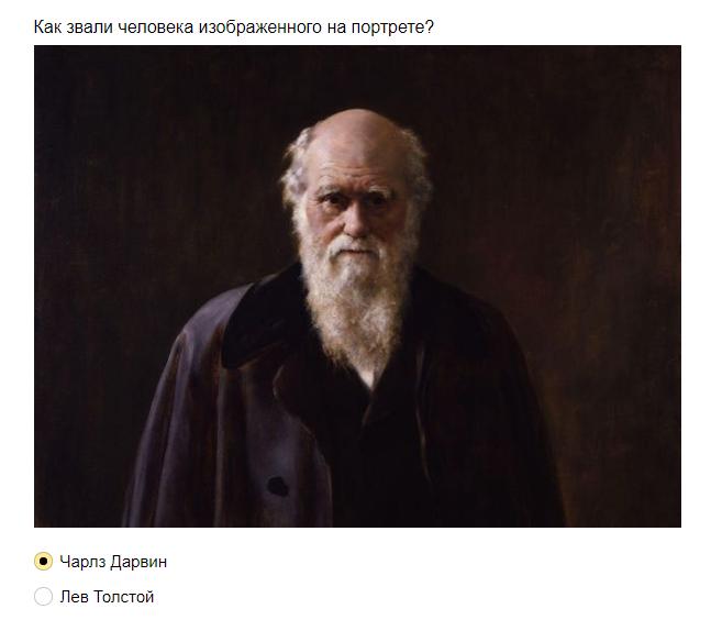 Ответы на тест: много ли исторических личностей Вы сможете узнать?