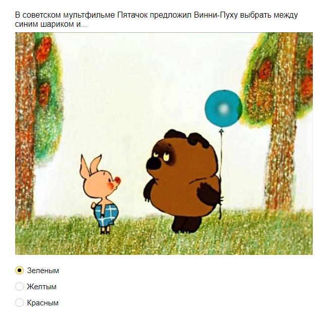 Ответы на тест: сможете угадать сказку из детства?