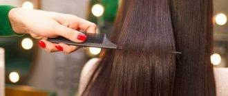 Биксипластия для волос [что это такое, плюсы и минусы процедуры]